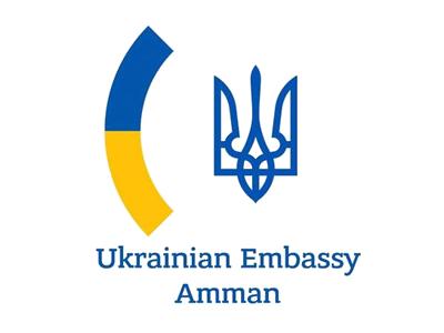 Ukrainian embassy